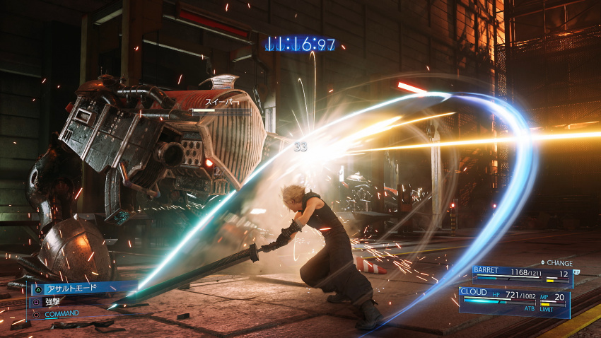 FINAL FANTASY VII REMAKE - Screenshot 3