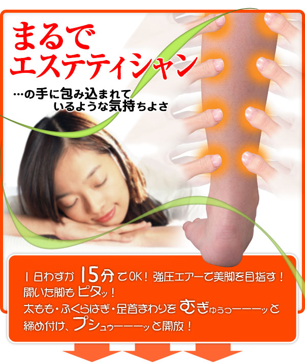 Image result for maxcare 塑足美腿儀